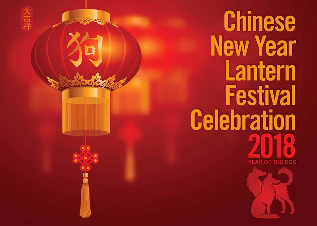 chinese new year lantern festival celebration belmont village - Chinese New Year Lantern