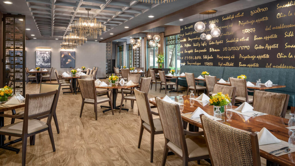Westwood dining room 2
